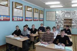 В рамках Дня российской науки
